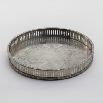Tray Osma Vintage | Vintage tray with nice patina. | gotvintage Rental & Event Design