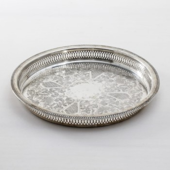 Tray Ovejeria Vintage | Vintage tray for decoration and serving. | gotvintage Rental & Event Design